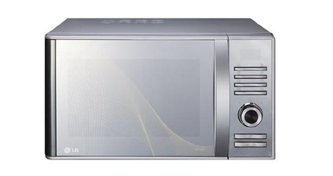 Comprar Microondas LG MH6883BAK – Precios